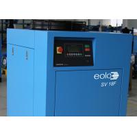 25HP 8bar Industrial Screw Air Compressor With Variable Frequency Motor Low Noise