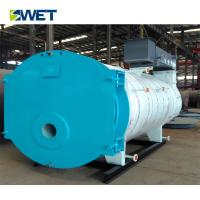 Quality Horizontal 8t/h oil gas fired industrial steam boiler for Metallurgical Industry for sale