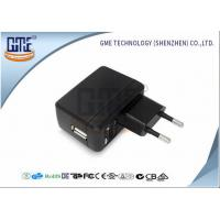 Quality Black AC DC Universal Power Adapter EU Type 90VAC - 264VAC Voltage for sale