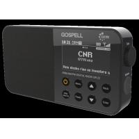 """Quality GR-22 Portable DRM Radio Receiver 3"""" LCD Operates On AA Battery With Auto Time Update for sale"""