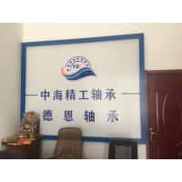 Linqing ZH Precision Bearing Manufacturing Co. Ltd.