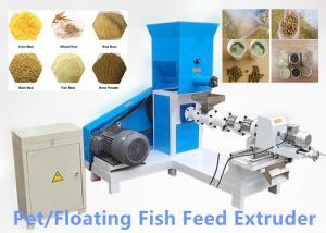 Quality Pet Floating Fish Feed Dog 50kg/H 1000kg/H Food Pellet Making Machine for sale