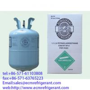 China refrigerant r134a on sale
