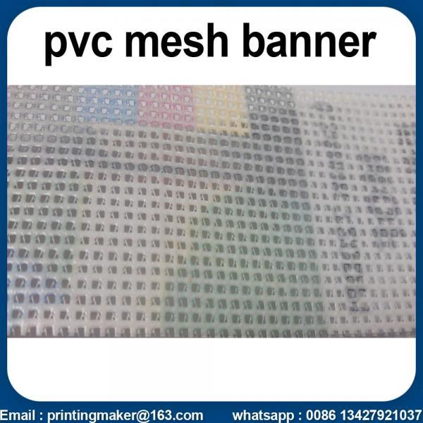 big hole mesh banner