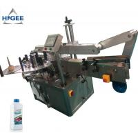 Quality 220V Flat Bottle Labeling Machine With Square Plane Two Sides Detergent for sale