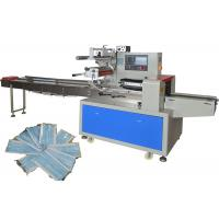 Quality 1pc 2pcs Gauze Face Mask Packing Machine Good Performance Clear Failure Display for sale