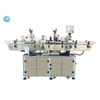 Quality Automatic Double Side Labeling Machine , Top And Bottom Label Equipment for sale