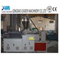 Quality pipe extruder pvc pipe extruder plastic pipe extruder for sale