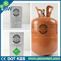 Buy cheap Wholesales r404a refrigeration r404 mixed refrigerant from wholesalers