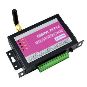 China CWT5002 GSM Modbus RTU controller on sale