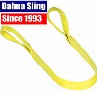 Quality Yellow 3ton 2 Ply Polyester Flat Lifting Slings Light Weight Eye Slings , WSTDA Standard for sale