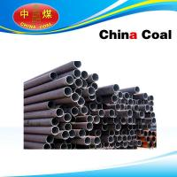Quality ASTM A106 Seamless Steel Pipe for sale