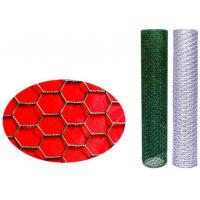 Quality Low Carbon Steel Wire Hot Dipped Galvanized Hexagonal Wire Mesh(factory) for sale