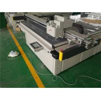 Quality Ecnomic Costs Plastic Sheet Cutting Machine With Integrated Vacuum Table for sale