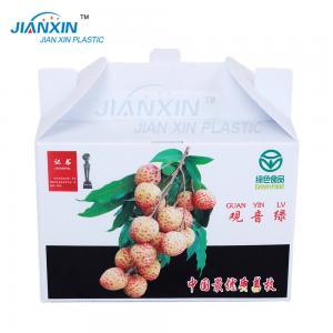 Quality Customized Plastic Corflute Box/ Plastic Corrugated Fruit Box/ PP Hollow Fruit Box for sale