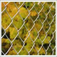 Quality Woven Wire Mesh Fence (High Quality,factoty),Fencing Wire Mesh for sale