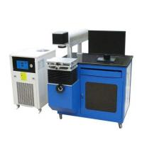 Best 50W Diode Side Pump Laser(DPSSL) Marking Machine wholesale