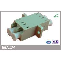 Best Metal housing LC fiber optic Plug , multimode attenuator for Network distribution wholesale