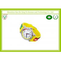 Best Cute Yellow Child / Kids Sports Watches For Decoration , 3D Cartoon Wrist Watches wholesale