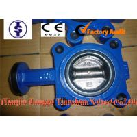 Quality Cast Iron Wafer Butterfly Valves With Electric / Pneumatic Actuator For Industrial for sale