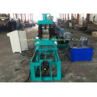Buy cheap Gear Box Driven Unistruct Channel Cable Tray Manufacturing Machine 380V 2 Years from wholesalers