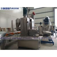 China Granule Washing 98% Rate Centrifugal Dewatering Machine For Plastic Recycling on sale