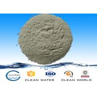Quality Sewer Treatment Plant Halotolerant Bacteria Treatment For Printing Sewage BV ISO for sale