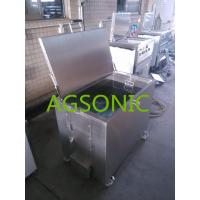 Buy Resturants / Cafes Soaking Stainless Steel Soak Tank 250L Kitchenware Multi at wholesale prices