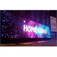 Large Flexible Curtain LED Display Panel For Commercial Advertising , Waterproof IP65