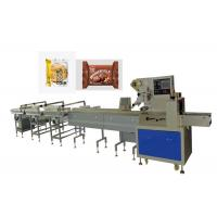 Quality Biscuit Creaker Automatic Packing Machine Auto Feeding System Motor Control for sale