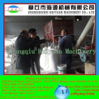 Indonesia High Capacity Food Grade Modified Corn Starch Making Machine