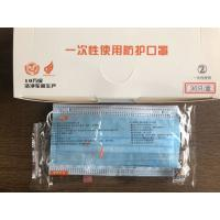 Quality Pollution Protection Disposable Mouth Mask / Hygiene Face Mask Non Poisonous for sale