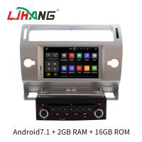 """Quality 7"""" Reverse Camera Citroen Car Stereo DVD Player With CD Video FM AM for sale"""