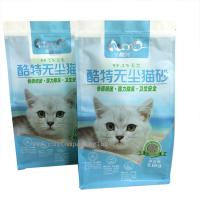 Quality Food Packaging Plastic Ziplock Bags Customized Square Bottom Zipper Lock For Snack for sale
