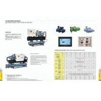 Quality 100 Hp Industrial Refrigeration Systems , Cooler Refrigeration System for sale
