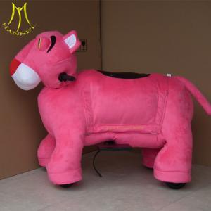 China Hansel   safari plush animals funny moving animations horse rides toys Guangzhou factory on sale