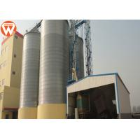 Buy cheap Animal Feed Auxiliary Equipment Wheat / Maize / Grain Silo 500-2500 Ton Capacity from wholesalers