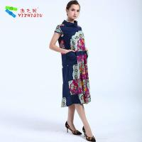 Quality YIZHIQIU Hot selling mujer vestidos for sale