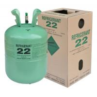 Quality R22 refrigerant gas 99.9% purity, 30LB/50LB for sale