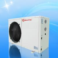 Quality White EVI Heat Pump -25 Degree Low Temperature High COP ERP Certification for sale