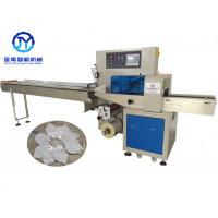 Quality Full Automatic Face Mask Packing Machine For Kn95 N95 Mask Safety Operation for sale