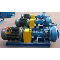 Quality Drilling Mud Centrifugal pump for sale