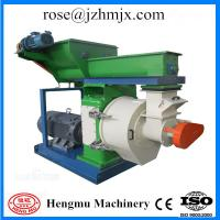 China alibaba express woodworking machinery CE approved scale pellet mill on sale