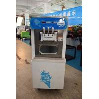 Quality Frozen Yogurt Soft Ice Cream Machine adopted by Chill,Yogurberry.OceanPower OP138CS Floor Standing.Very Reliable. for sale