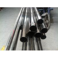 Quality Square Stainless Steel Welded Pipe / 304 Stainless Steel Square Tubes for sale