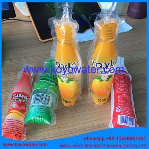 China KOYO Automatic liquid juice pouch packing machine on sale