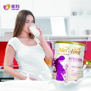 Quality Formula 800gm Pregnant Mothers Goat Milk Powder for sale