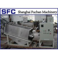 Quality Professional Dewatering Screw Press Machine for Municipal Wastewater Treatment for sale