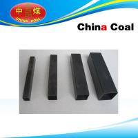 Quality Square Steel Tube for sale