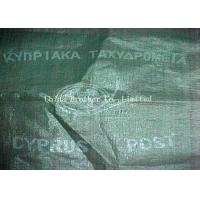 China Industrial Biodegradable Packaging Bags 25KG / 50KG Lightweight For Limestone on sale